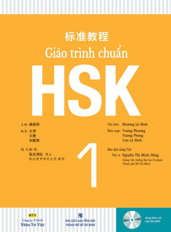 Khai giảng khóa HSK 1+2 THÁNG 7