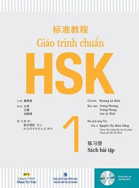 Khóa tiếng Trung cơ bản bắt đầu